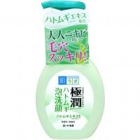 Hada Labo Coix Wash Face Foam 160ml
