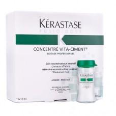 Kerastase Fusio-Dose Concentre Vita-Ciment Treatment 15x 12ml