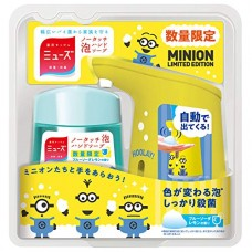 MUSE Minion Limited Automatic Sensor Hand Wash Bubble Machine 250ml