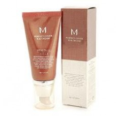 Missha M Perfect Cover BB Cream No 23 50ML