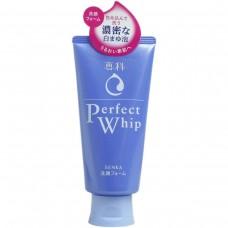 Shiseido Perfect Whip Washing Foam 120g