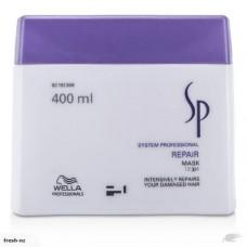 Wella SP Repair Mask 400ML