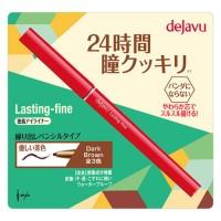 Dejavu Lasting Fine Pencil Eyeliner (Brown) 0.15g