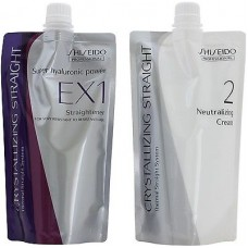 Shiseido Crystallizing Straight EX For Very Resistant Hair 400G